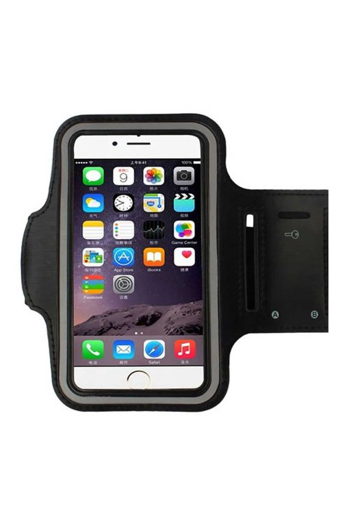 Armband Black till iPhone 5&SE Small